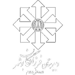 دبیرستان دخترانه فرزانگان بوشهر